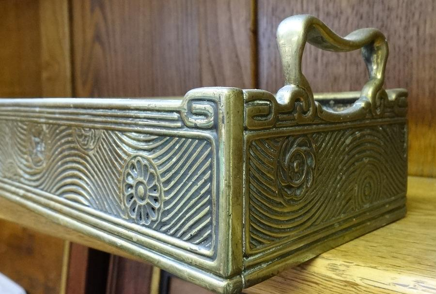 Thomas Jeckyll brass ash pan