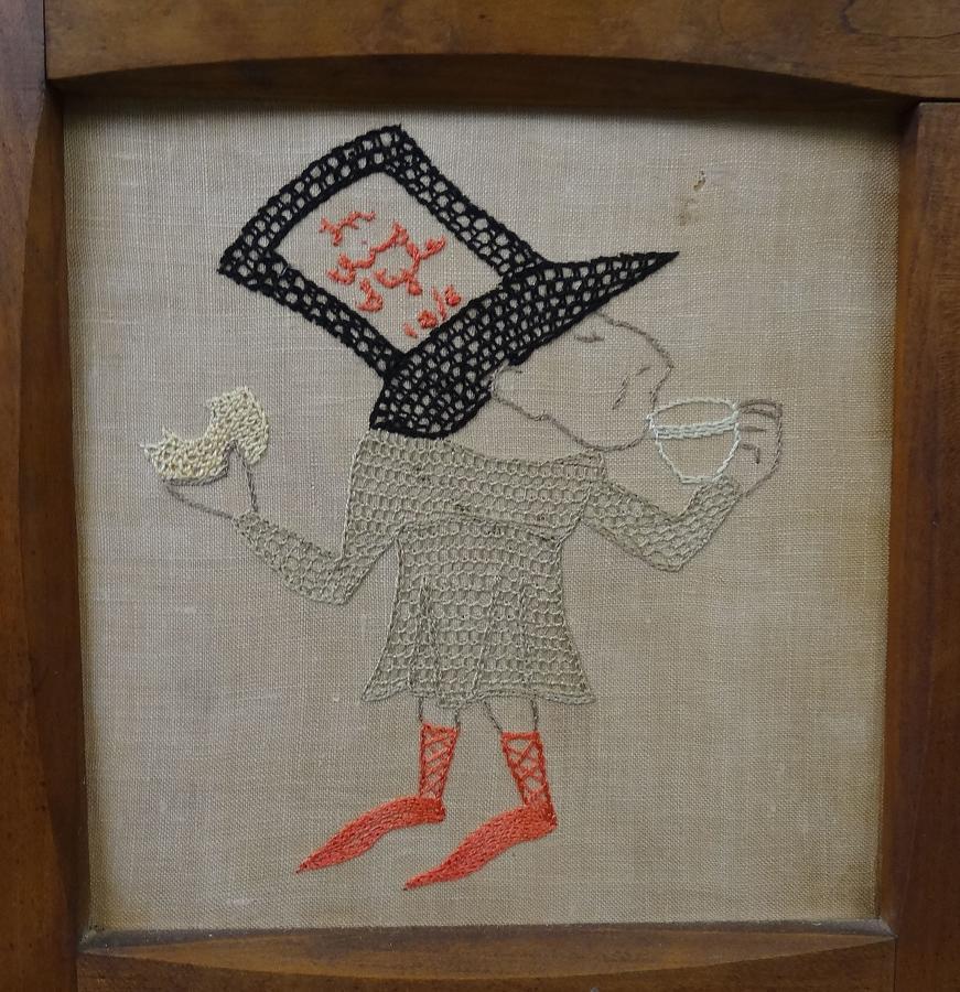 Cotswold School Alice In Wonderland firescreen SW Davies