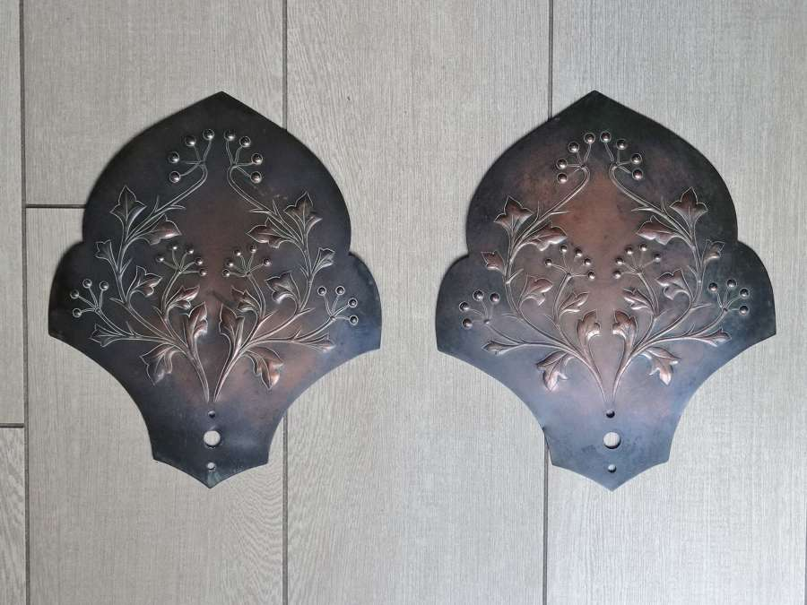 Rare pair of WAS Benson lighting back plates